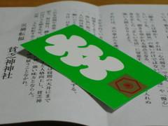 Img_5680