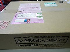 Imgp5188