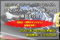 Osaka01_1