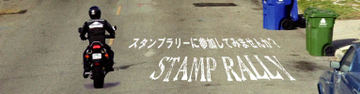 Stampjapanbana_1